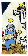 Children's School Nativity Play Bath Towel