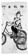 China Bicyclists, C1900 Bath Towel
