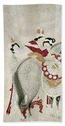 China Concubine & Horse Bath Towel