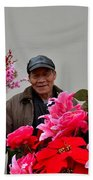 Chinese Bicycle Flower Vendor On Street Shanghai China Bath Towel