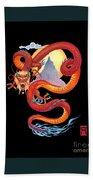 Chinese Dragon On Black Bath Towel