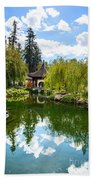 Chinese Garden And Sky Bath Towel