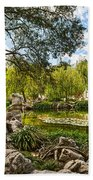 Chinese Garden Bridge Bath Towel