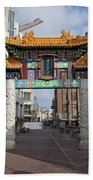 Chinese Gate To The Chinatown  Bath Towel