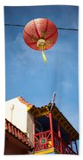 Chinese Lantern Bath Towel