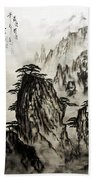 Chinese Mountains With Poem In Ink Brush Calligraphy Of Love Poem Bath Towel
