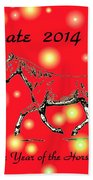 Chinese New Year 2014 Bath Towel