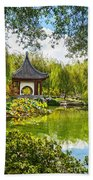 Chinese Pagoda Bath Towel