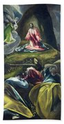 Christ In The Garden Of Olives Bath Towel
