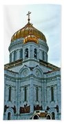 Christ The Savior Cathedral In Moscow-russia Bath Towel