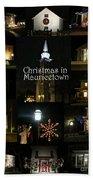 Christmas In Mauricetown  Bath Towel