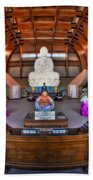 Chuang Yen Buddhist Monastery Bath Towel