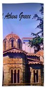 Church In Beautiful Athens Bath Towel