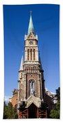 Church Of Ferencvaros In Budapest Bath Towel