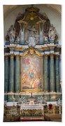 Church Of Santa Barbara Interior In Madrid Bath Towel