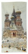 Church Of St. Basil In Moscow Bath Towel