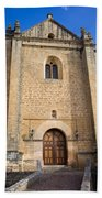 Church Of The Holy Spirit In Spain Bath Towel