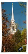Church Of The Redeemer  From The Lexington Battlefield Bath Towel