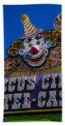 Circus Circus Bath Towel