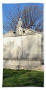 City Memorial Gainesville Texas Bath Towel