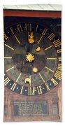 Clock Tower In Solothurn Bath Towel