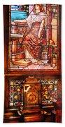 Clockmaker - An Ornate Clock Bath Towel