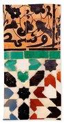 Close-up Of Design On A Wall, Ben Bath Towel