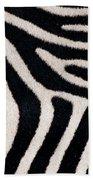 Close-up Of Greveys Zebra Stripes Hand Towel