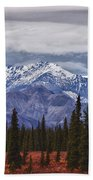 Clouds Over Mountains Bath Towel