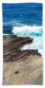 Coastline Splendor Bath Towel