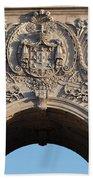 Coat Of Arms Of Portugal On Rua Augusta Arch In Lisbon Bath Towel