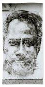 Urban Art Of Cochin Bath Towel