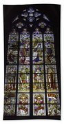 Cologne Cathedral Stained Glass Window Of The Nativity Bath Towel