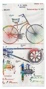 Colorful Bike Art - Vintage Patent - By Sharon Cummings Bath Towel
