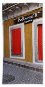 Colorful Doors Guanajuato Mexico Bath Towel