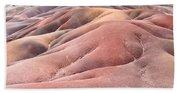 Colorful Sands Bath Towel