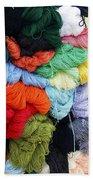 Colorful Yarn Otavalo Market Ecuador Bath Towel