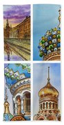 Colors Of Russia Church Of Our Savior On The Spilled Blood  Bath Towel