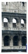 Colosseum Two Bath Towel