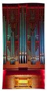 Colourful Organ Bath Towel