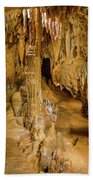 Columns In The Caves Bath Towel