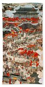 Communist Revolution 1949 Bath Towel