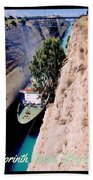 Corinth Canal Poster Bath Towel