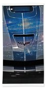 Corvette Is Out Of This World Bath Towel