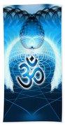 Cosmic Spiral Ascension 30 Bath Towel