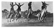 Cowgirls At The Rodeo Bath Towel