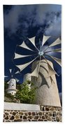 Creton Windmills Bath Towel