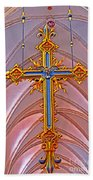 Cross Of Church Of Our Lady Bath Towel