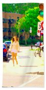 Crossing Notre Dame At Charlevoix To Dilallo Burger Montreal Summer City Scene Carole Spandau Bath Towel