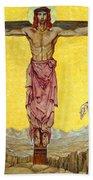 Crucifix Bath Towel